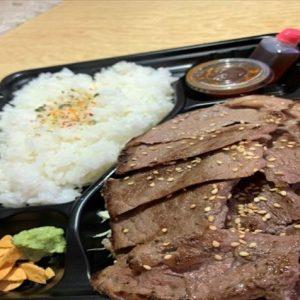 厳選県産牛ステーキ弁当