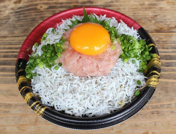 ネギトロシラス丼
