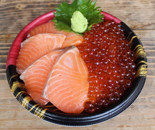 トロ鮭イクラ丼
