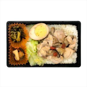 香港鶏めし(中華鶏もも丼)