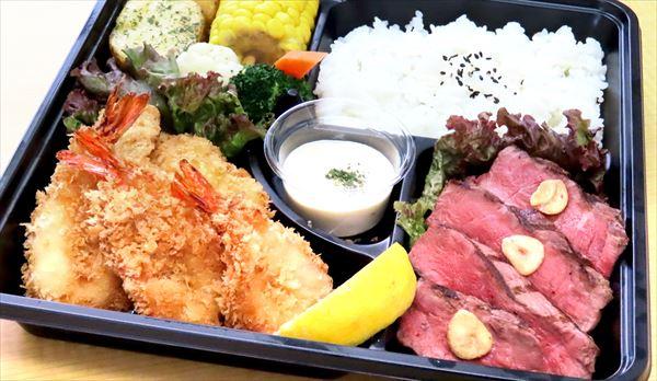 海老と白身魚のフライ&テンダーロインステーキ(180g)