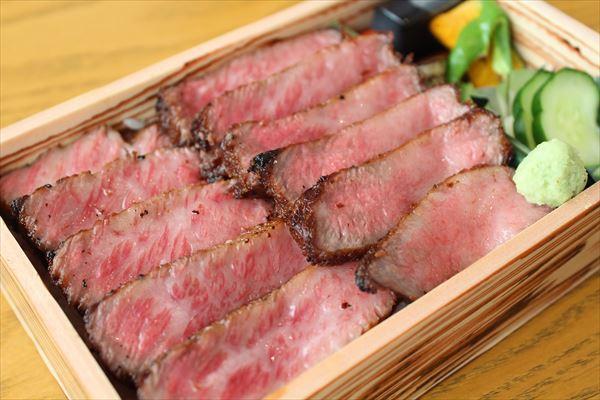 熊本県天草黒牛A4ランク使用 極上黒毛和牛ステーキ重200g(お吸い物付き)
