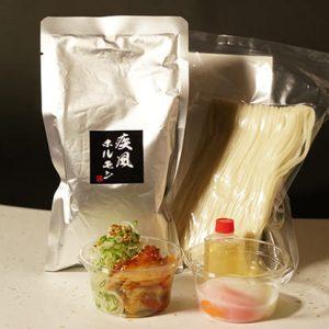 疾風ホルモン風盛岡冷麺