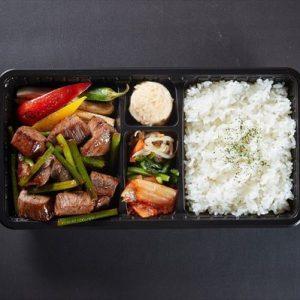 サイコロステーキ弁当~自家製秘伝タレ~