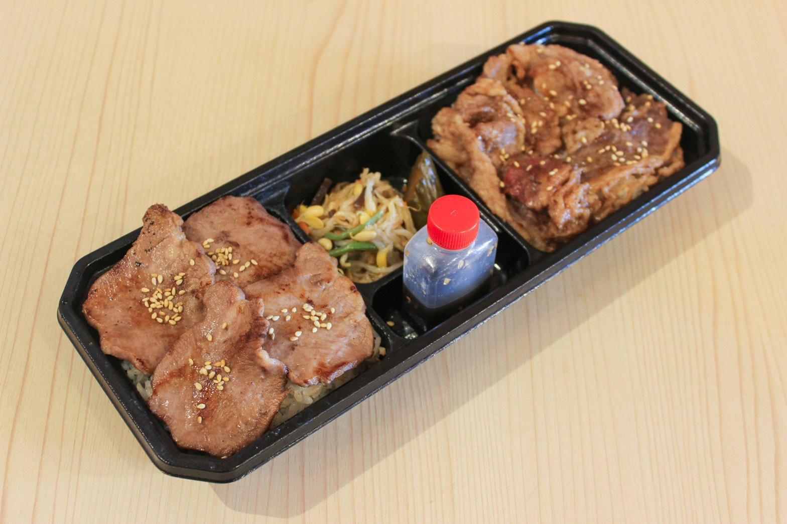 焼肉セブン弁当(牛タン&カルビ)