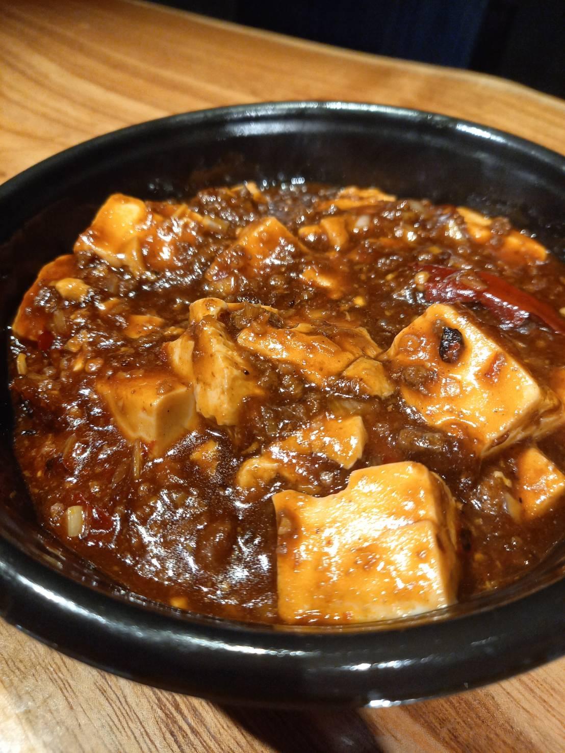 四川麻婆豆腐丼