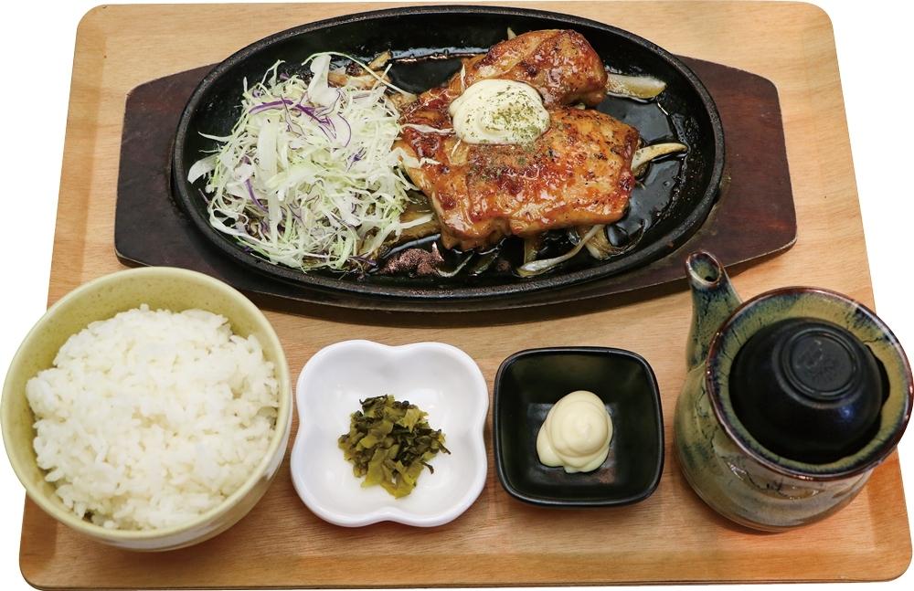 【定食】照り焼きステーキ