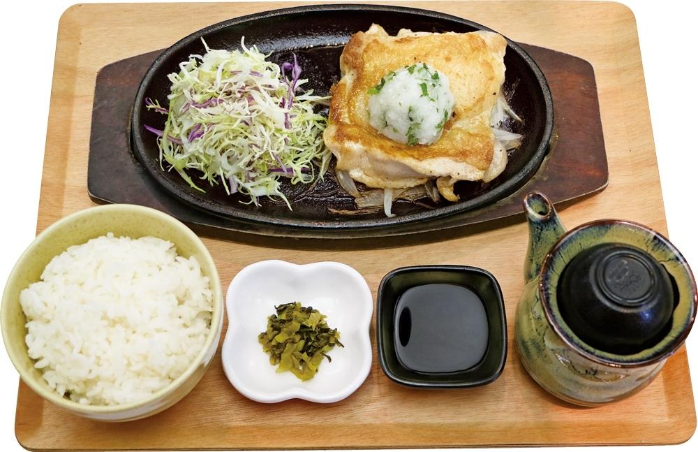 【定食】大葉おろしステーキ
