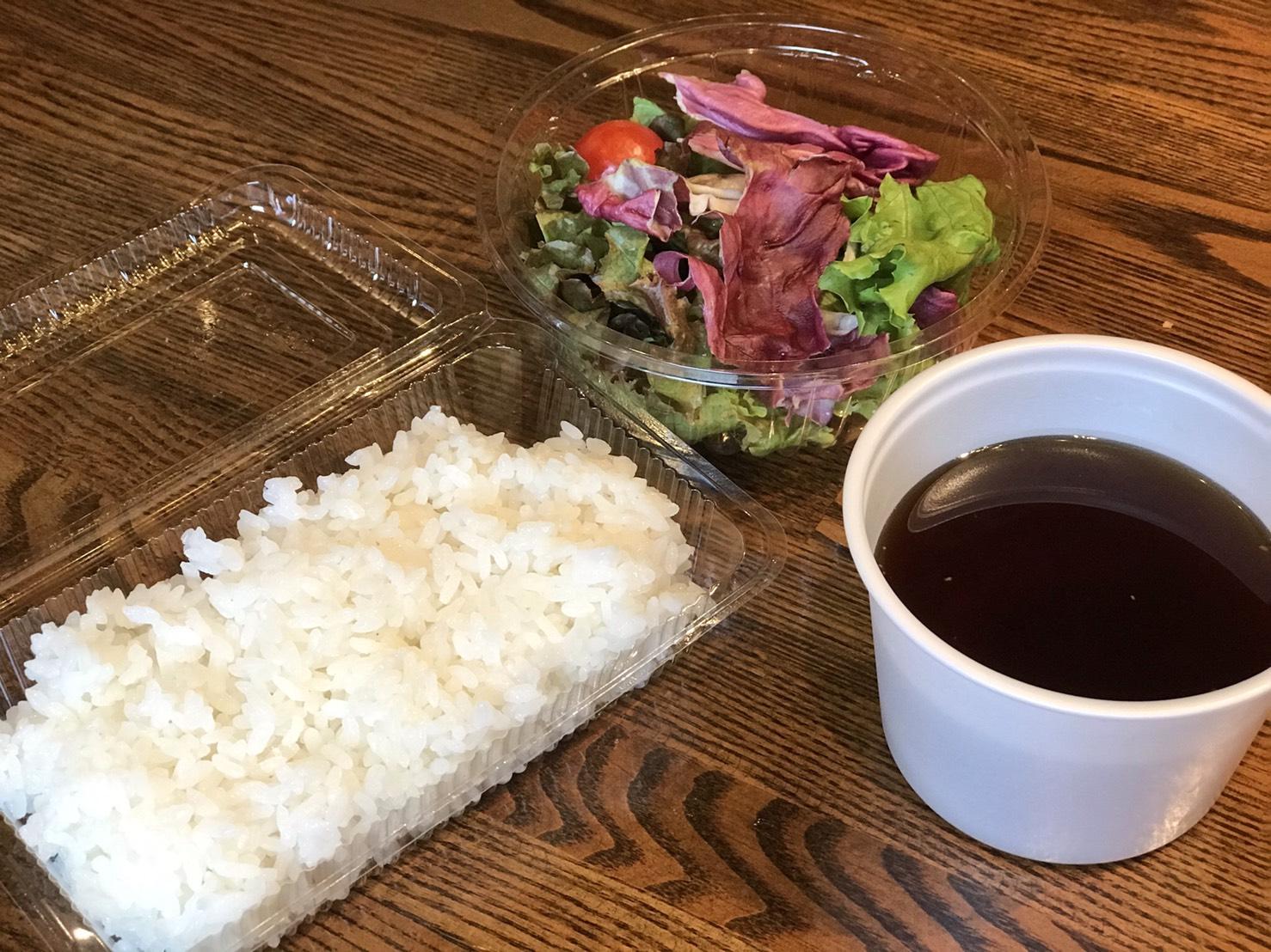 ごはんセット(ごはん200g・お味噌汁・サラダ)
