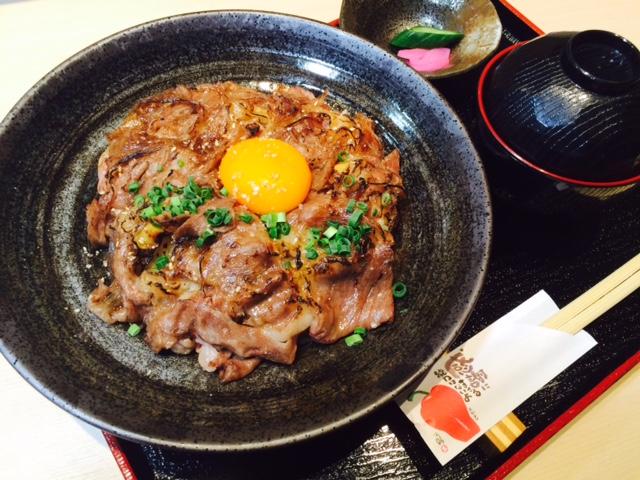 炭火炙り牛丼弁当