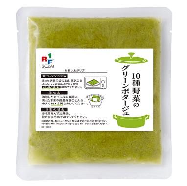 【冷凍】10種野菜のグリーンポタージュ(1パック)